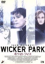 ホワイト・ライズ(通常)(DVD)
