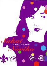 酒井法子 COMPLETE DVD BOX(通常)(DVD)