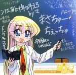 ぱにぽにだっしゅ!::DJCD ぱにらじだっしゅ! 第1巻(通常)(CDA)