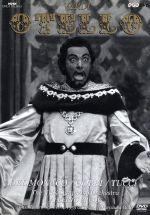 歌劇「オテロ」全曲(通常)(DVD)