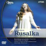 ドヴォルザーク:ルサルカ(通常)(DVD)