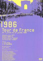 ツール・ド・フランス1986 師弟交代 G.レモン初優勝(通常)(DVD)