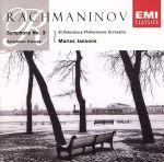 ラフマニノフ:交響曲第3番(通常)(CDA)