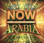 Now アラビア(通常)(CDA)