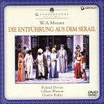 グラインドボーン音楽祭 モーツァルト:歌劇《後宮からの逃走》全3幕(通常)(DVD)