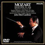 モーツァルト:レクイエムK626・ミサ曲ハ短調K427(通常)(DVD)