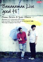 "Bananaman Live ""good Hi""(通常)(DVD)"