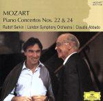 モーツァルト:ピアノ協奏曲第22番・第24番 MOZART BEST 1500 16(通常)(CDA)