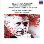 ラフマニノフ:ピアノ協奏曲第3番(通常)(CDA)