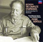 ベートーヴェン:交響曲全集(通常)(CDA)