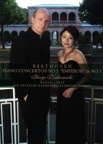 ベートーヴェン:ピアノ協奏曲第5番「皇帝」&第3番(通常)(DVD)