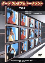ダーツプレミアムトーナメント Vol.2(通常)(DVD)