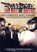 FREESTYLE:THE ART OF RHYME(通常)(DVD)