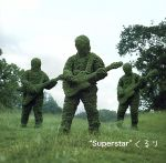 Superstar(通常)(CDS)