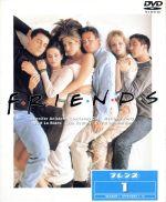 フレンズI<ファーストシーズン>DVDセット 1(通常)(DVD)