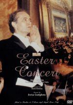 イースター・コンサート(通常)(DVD)