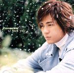 Remember......,I Love You(通常)(CDA)