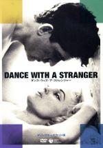 ダンス・ウイズ・ア・ストレンジャー ディレクターズカット版(通常)(DVD)