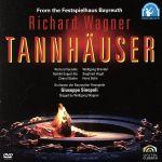 リヒャルト・ワーグナー:歌劇「タンホイザー」(通常)(DVD)