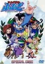 アーケードゲーマー ふぶき 一撃でクリアーBOX(通常)(DVD)
