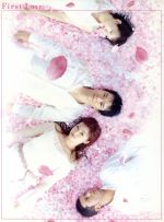First Love DVD-BOX(通常)(DVD)