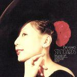 STANDARDS gift ~土岐麻子ジャズを歌う~(通常)(CDA)
