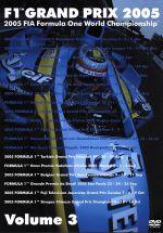 F1グランプリ 2005 VOL.3 Rd.14~Rd.19(通常)(DVD)