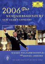 ニューイヤーコンサート2006(通常)(DVD)