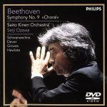 2002 小澤征爾 歓喜の歌~ベートーヴェン/交響曲 第9番 ニ短調 作品125「合唱」(通常)(DVD)