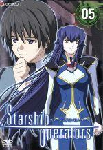 スターシップ・オペレーターズ 5(通常)(DVD)