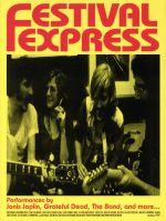 フェスティバル・エクスプレス(通常)(DVD)