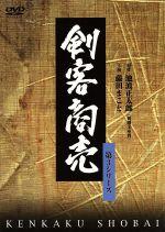 剣客商売 第3シリーズ 2巻セット(通常)(DVD)