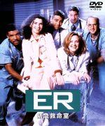 ER 緊急救命室 <ファースト>セット2(通常)(DVD)