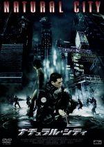 ナチュラル・シティ(通常)(DVD)