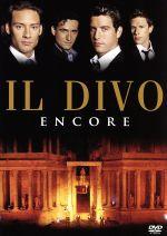 アンコールDVD(通常)(DVD)