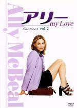 アリー my Love(Ally McBeal) シーズン1 Vol.2(通常)(DVD)