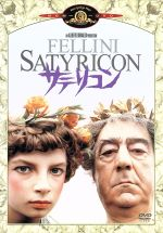 サテリコン(通常)(DVD)