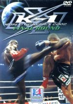 K-1 WORLD GP SERIES FINAL ROUND(通常)(DVD)