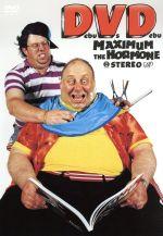 Debu Vs Debu(通常)(DVD)