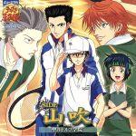 ミュージカル「テニスの王子様」 in winter 2004-2005 side 山吹 feat.聖ルドルフ学院~(通常)(CDA)