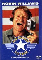 グッドモーニング、ベトナム(通常)(DVD)