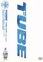 TUBE CLIPS+Fan's choice(通常)(DVD)