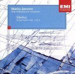 シベリウス:交響曲第3番・第5番(通常)(CDA)