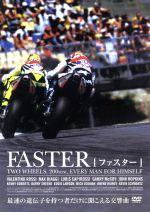 FASTER [ファスター](通常)(DVD)