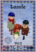 名犬ラッシー 2(通常)(DVD)