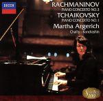 チャイコフスキー:ピアノ協奏曲第1番/ラフマニノフ:ピアノ協奏曲第3番 SUPER BEST 100 3(通常)(CDA)