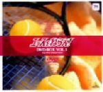 エースをねらえ! DVD-BOX1(三方背BOX、ブックレット付)(通常)(DVD)