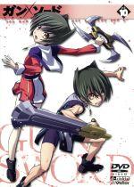 ガン×ソード DVD Vol.10(通常)(DVD)