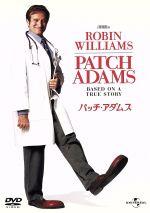 パッチ・アダムス(通常)(DVD)