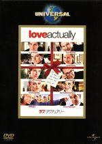 ラブ・アクチュアリー(通常)(DVD)